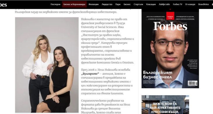 Article Bulgarimmo dans Forbes